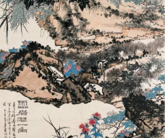 名家畫廊|潘天壽