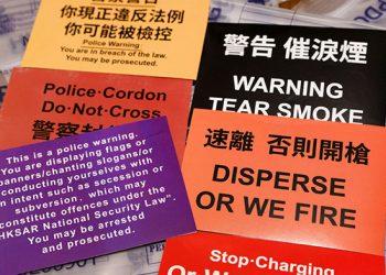 特區政府開始配合輿論,準備「取締」蘋果日報。 許多關心言論自由之人,自然熱衷討論。有人問我怎樣看此事,我說:香港是普通法地區,要封閉一張報紙,有正確的法治程序。但