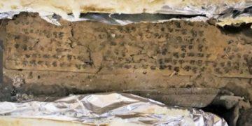公元7世紀前後的佛經抄本